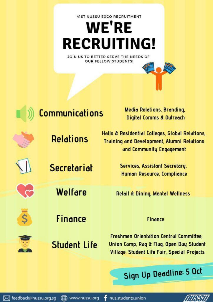 Exco Recruitment poster 2