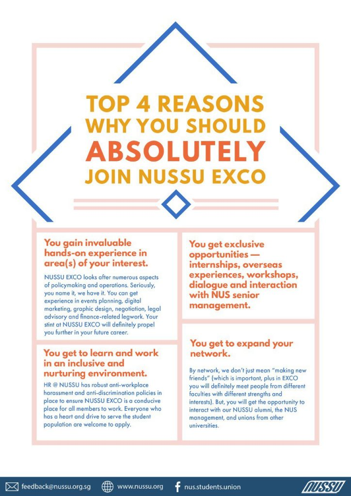 Exco Recruitment poster